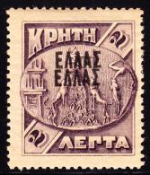 Crete 1908 2l With Double Overprint Of ELLAS. Scott 86. MH.