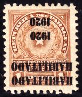 Paraguay 1920 1p Double Inverted Overprint. Scott 229a. MH. - Paraguay