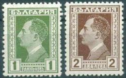 BULGARIA 1928 HISTORY Regular Stamps PEOPLE - Fine Set MNH - 1909-45 Königreich