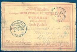 "1896 , SMIRNA - SMYRNE , INTERESANTE ENTERO POSTAL P 16 CIRCULADO A BERLIN , LLEGADA. , MAT. "" SMYRNE - DEPARTS "" - 1837-1914 Smyrna"
