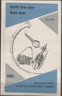 NEPAL - 1983 MUSICAL INSTRUMENTS FIRST DAY FOLDER   SG 433-6 - Nepal