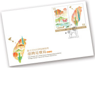 FDC(A) Taiwan 2016 Treasure Island Stamps Butterfly Mount Lake Taipei 101 Dragon Boat Sky Lantern Map