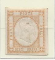 Italia - 1861 - Nuovo/new MH - Emissioni Province Napoletane - Sass. N. 22 - Nuovi