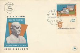 1959 Israel First Day Issue FDC Meir Dizengoff No Address. - Ungebraucht (mit Tabs)