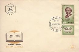1959 Israel First Day Issue FDC - Shalom Alekhem - No Address. - Israel