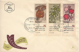 1959 Israel First Day Issue FDC - Moadim Le Simkha - No Address. - Israel