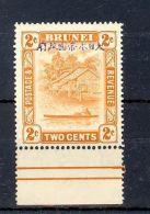 BRUNEI SG J3 1942 GVI JAPANESE OCCUPATION OVERPRINT 2 CENTS MNH - Brunei (...-1984)