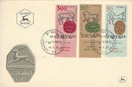 1957 Israel First Day Issue FDC - Shana Tova - No Address. - Ungebraucht (mit Tabs)