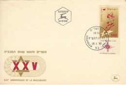 1958 Israel First Day Issue FDC - XXV Anniversaire De La Maccabiade - No Address. - Israël