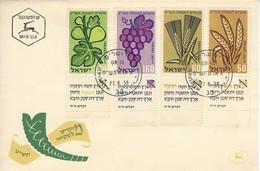 1958 Israel First Day Issue FDC - Moadim Le Simkha - No Address. - Israel