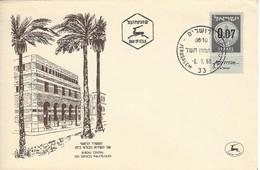 1960 Israel First Day Issue FDC - Bureau Central Des Services Philateliques - No Address. - Ongebruikt (met Tabs)