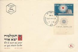 1960 Israel First Day Issue FDC - La Pile De Recherche Atomique  - No Address. - Israel