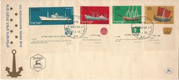 1958 Israel First Day Issue FDC - Zim Navigation Co.  - No Address. - Unused Stamps (with Tabs)