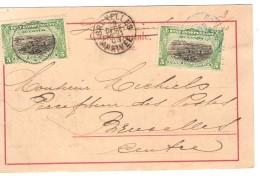TP 16(2) S/CP Congo Français C.Boma En 1903 V.BXL C.d'arrivée PR3762