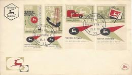 1959 Israel First Day Issue FDC - La Poste  - No Address. - Israël