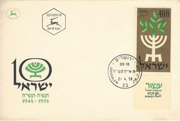 1958 Israel First Day Issue FDC - Memorial Day  - No Address. - Israel