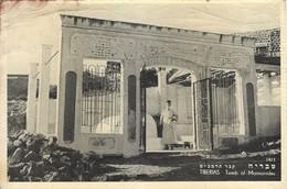 Tiberias The Tomb Of Maimonides - Palphot - Israel