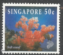 Singapore. 1994 Reef Life. 50c Used. SG 748 - Singapore (1959-...)