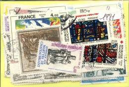 France  Années Completes (o) 1981 (60 Timbres)