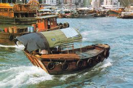 1 AK Hongkong * Sampan Ride In Hog Kong * - China (Hongkong)