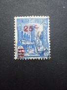 TUNISIE N°205 Oblitéré - Tunisie (1888-1955)