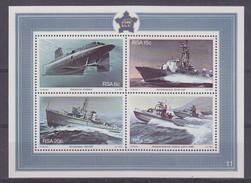 South Africa 1982 Simonstad Navy M/s ** Mnh (33921G) - Blokken & Velletjes