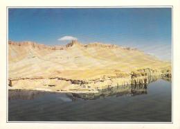Asie >  Afghanistan - (KABUL) A L'Ouest De KABOUL Blottie Au Pied Des Plateaux Andes De L'Hindu Kuch *PRIX FIXE - Afghanistan