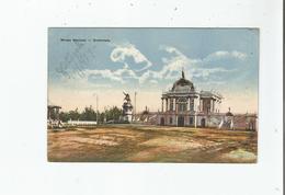 GUATEMALA MUSEO NACIONAL 1917 - Guatemala