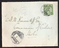 CHINE- Empire -190. -  2 Cts  Vert   Sur Enveloppe S/cor -    Bon état - Covers & Documents