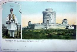 TURQUIE TURKEY  SALONIQUE LA TOUR BLANCHE CARTE 1900 - Türkei