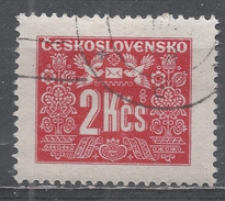 Czechoslovakia 1948 Scott #J77 Postage Due, Numeral (U) - Timbres-taxe