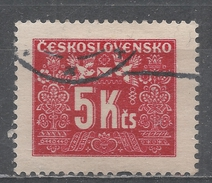 Czechoslovakia 1946 Scott #J80 Postage Due, Numeral (U) - Timbres-taxe