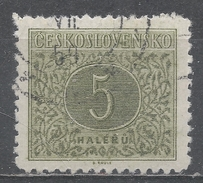 Czechoslovakia 1955 Scott #J82 Postage Due, Numeral (U) Perf 12 1/2 - Timbres-taxe
