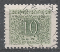 Czechoslovakia 1955 Scott #J83 Postage Due, Numeral (U) Perf 11 1/2 - Timbres-taxe