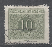 Czechoslovakia 1955 Scott #J83 Postage Due, Numeral (U) Perf 12 1/2 - Timbres-taxe