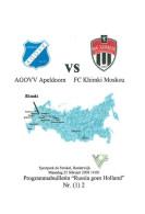 Programme Football 2007 2008 AGOVV Apeldoorn (Holland) V Khimki Moscow (Russia Soviet Union) UEFA Friendly Match – ... - Boeken