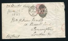 GB INDIA 1881 1d VENETIAN 7TH MADRAS NATIVE INFANTRY - Postmark Collection