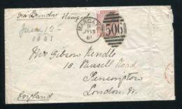 GB INDIA 1881 1d VENETIAN 7TH MADRAS NATIVE INFANTRY - 1840-1901 (Victoria)