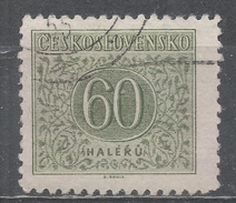 Czechoslovakia 1955 Scott #J86 Postage Due, Numeral (U) Perf 12 1/2 - Timbres-taxe