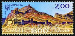 Ukraine - 2012 - 1800 Years Of Sudak Castle - Mint Stamp - Ukraine