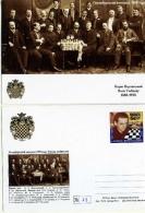 Chess Schach Ajedrez Congress Saint Petersburg 1909 Verlinski Limited Edition Of 50 Numbered Copies - Scacchi