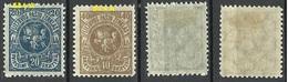 LITAUEN Lithuania 1921 Michel 63 - 64 * - Lithuania
