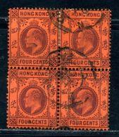HONG KONG KING EDWARD 7TH FRENCH MAILBOATS MARITIME - Hong Kong (...-1997)
