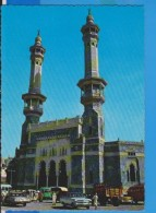 THE GATE OF THE SACRED MOSQUE OF MECCA SAUDI ARABIA POSTCARD UNUSED - Saudi Arabia