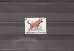 BURUNDI 1983 N° 876 OBLITERE - 1980-89: Oblitérés