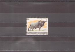 BURUNDI 1983 N° 875 OBLITERE - 1980-89: Oblitérés