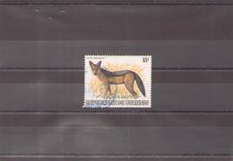 BURUNDI 1983 N° 873 OBLITERE - 1980-89: Oblitérés