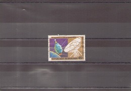 BURUNDI 1981 N° 850 OBLITERE - 1980-89: Oblitérés