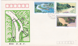 INDUSTRY WATER DUJIANGYAN IRRIGATION PROJECT - CHINA 1991 FDC (2) INDUSTRIEWASSERBEWÄSSERUNGSPROJEKT D'IRRIGATION