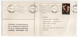 Grèce--1965-Lettre De Athènes Pour Gif Sur Yvette-91(France)-timbre Jeux Olympiques-Très Belle Oblitération Mécanique - Briefe U. Dokumente